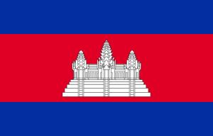 500px-Flag_of_Cambodia
